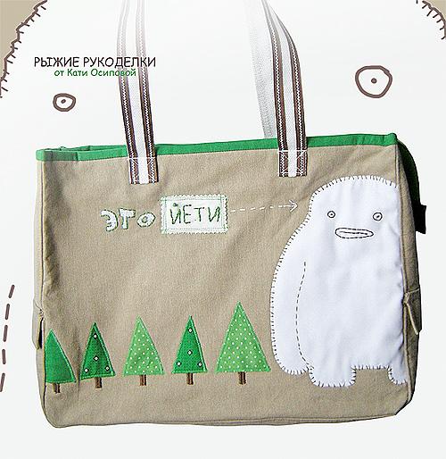 Tasche nähen und applizieren, farbenmix, Einkaufstasche